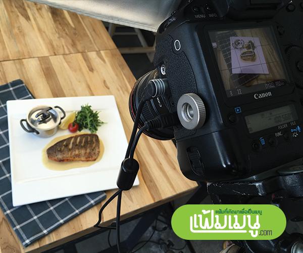 ถ่ายภาพอาหารมืออาชีพ จัดจานอย่างเทพ Food Stylist