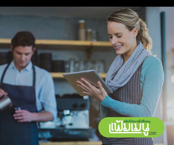 Restaurant web design เว็บไซต์ร้านอาหาร ออกแบบเว็บไซต์ร้านค้า เว็บไซต์คาเฟ่