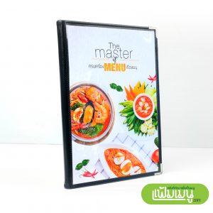 แฟ้มเมนูกันน้ำ Loft 12 หน้า- menu cover thailand