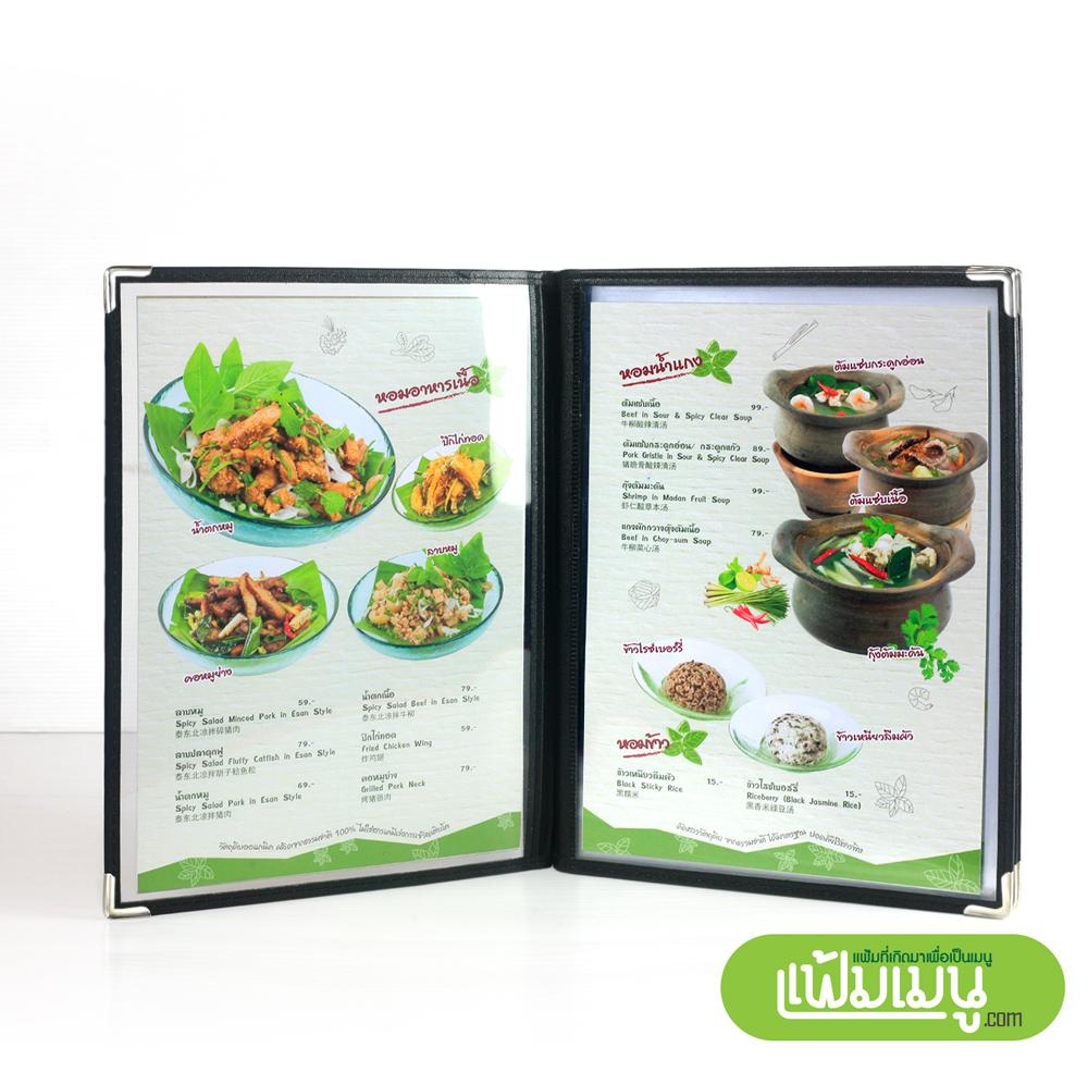 แฟ้มเมนูแผ่นใส Loft 12 หน้า- menu cover bangkok