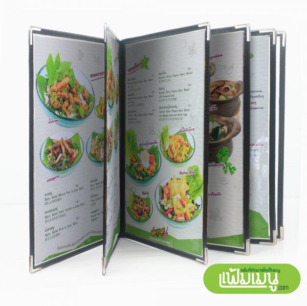ปกเมนูอาหาร Loft 12 หน้า- menu cover shop thailand