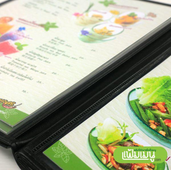แฟ้มเมนูแบบสอด Loft 12 หน้า- menu cover thailand