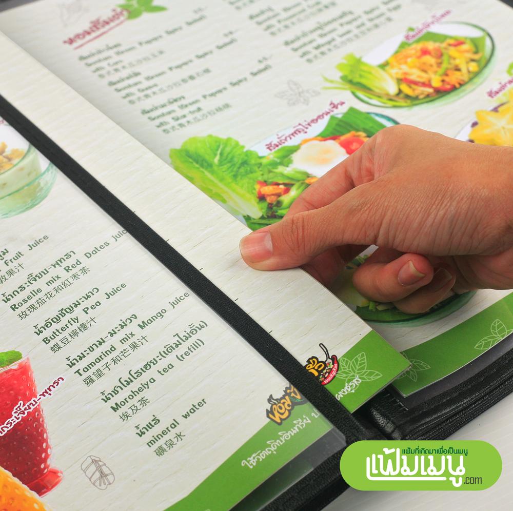 แฟ้มเมนูขอบหนัง Loft 12 หน้า- menu cover bangkok