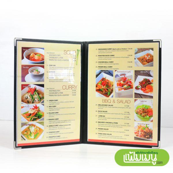 แฟ้มเมนูอาหารแบบ Loft 4 view menu conver shop bangkok