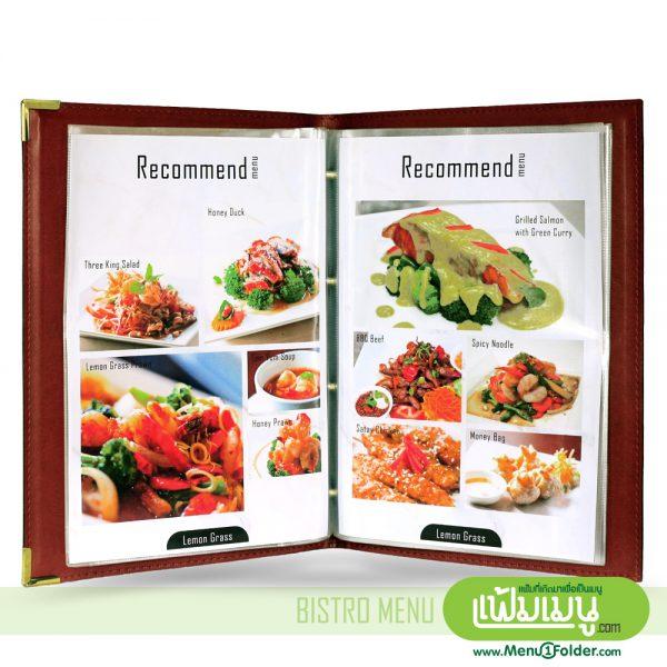 แฟ้มเมนูหนัง elegant menu cover style, Bistro