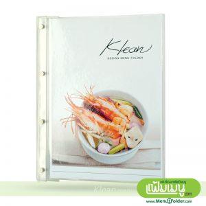 Klean menu book แฟ้มเมนูอาหารปกใส,แฟ้มเมนูอาหารสันอะคิลิก