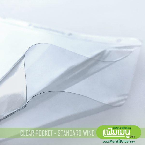 Menu sheet protector ซองเมนูพลาสติก