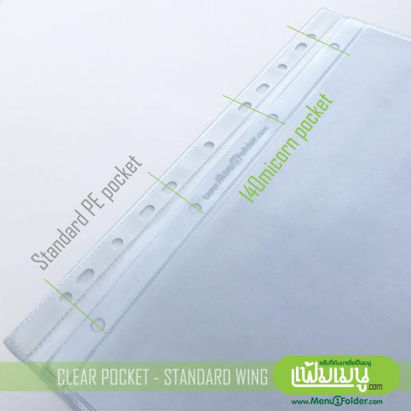 PVC pocket ซองเมนูตะเข็บสวย