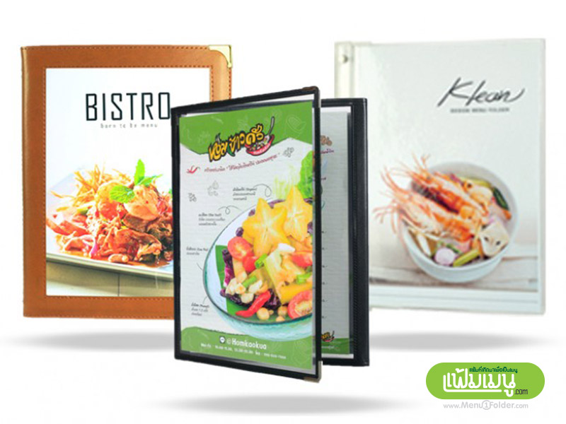 menu cover ready to sell