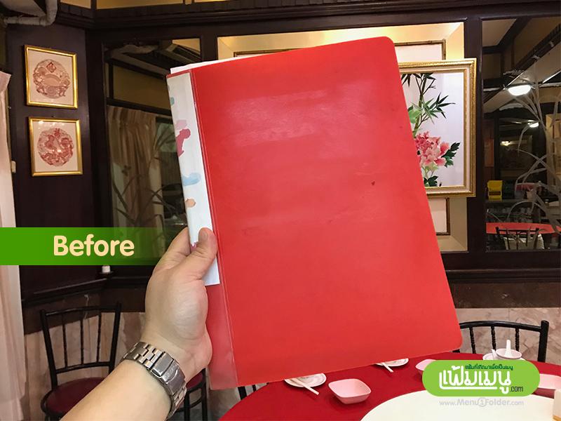Red menu book