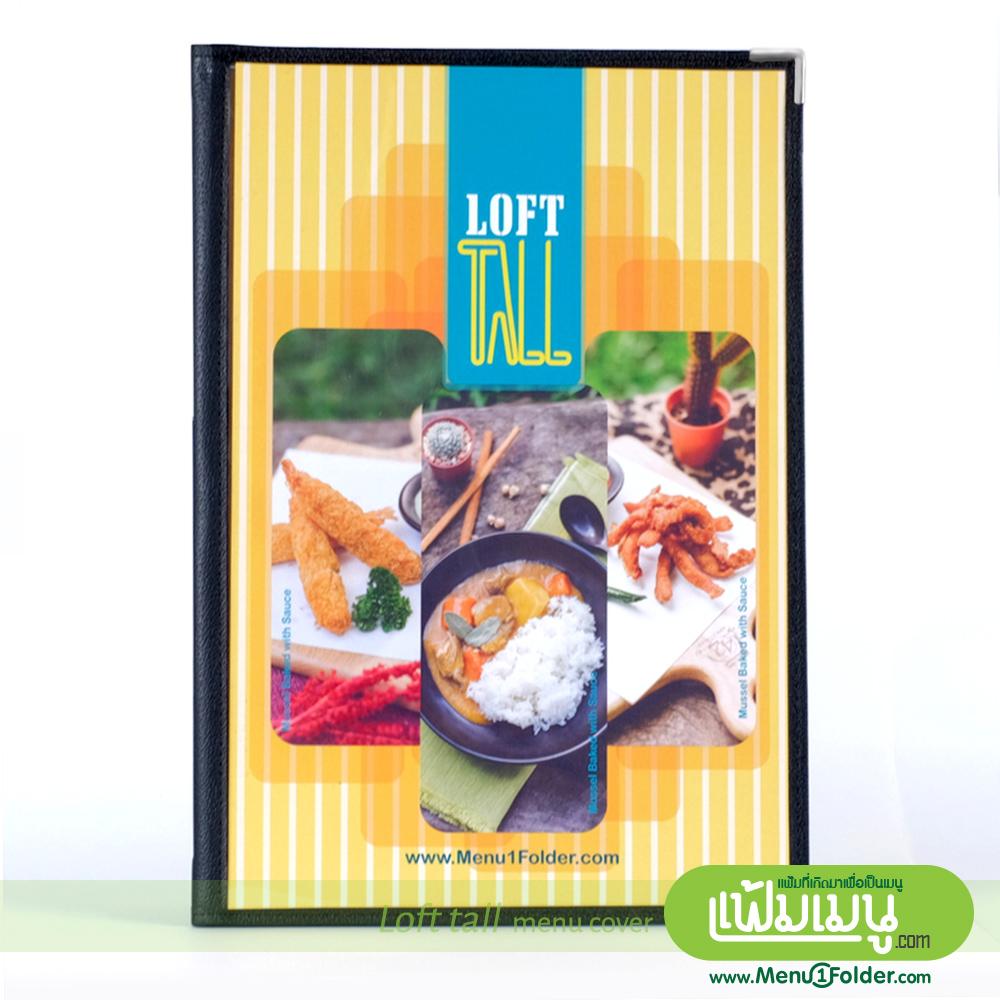 menu cover special size