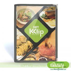 แฟ้มเมนู Klip ซองคู่ คลิปสไตล์ญี่ปุ่น