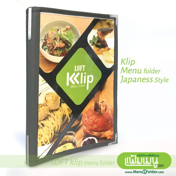 Japnese stlye menu cover with mental clip system