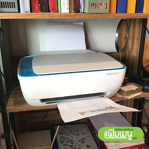 พิมพ์เมนูอาหารด้วยเครื่องพิมพ์อิงค์เจ็ท ห้ามโดนน้ำ