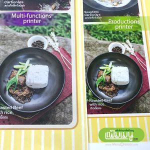 เมนูอาหารที่พิม์ด้วยเครื่องที่มีคุณภาพสูง ถ่ายทอดสีสันอาหารได้ออกมาน่ากิน