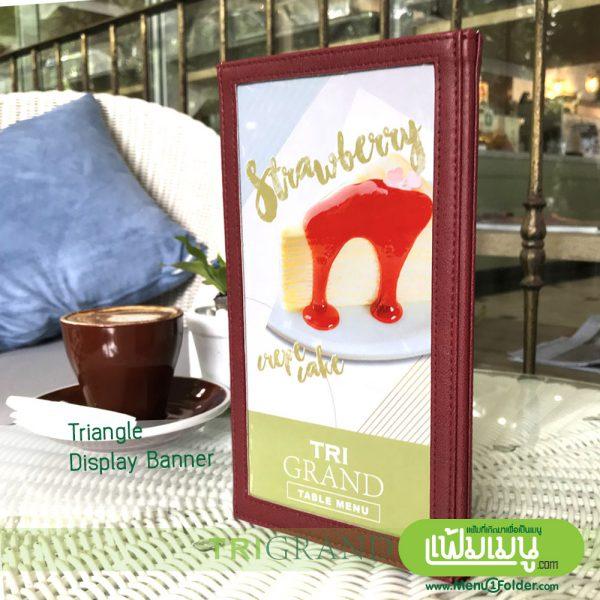 Table menu Thailand - โปรโมทด้วย เมนูตั้งโต๊ะแบบหนัง หนังสีแดงเบอร์กันดี้ ทรงสามเหลี่ยม
