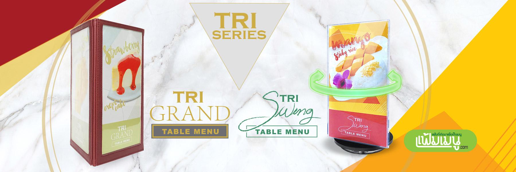 เมนตั้งโต๊ะทรงสามเหลี่ยม - table menu display bangkok