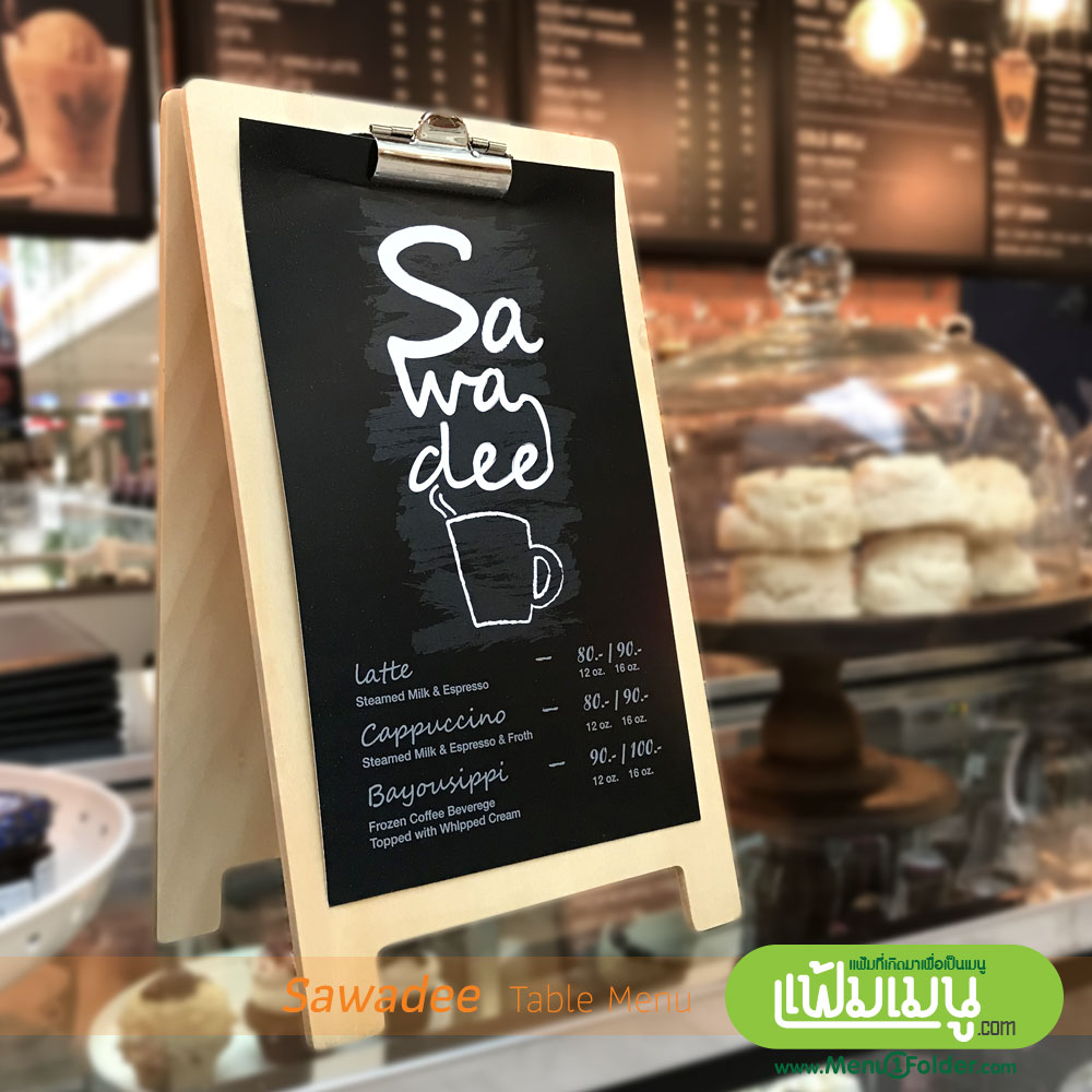 Wooden Menu board with clip for cafe and bistro
