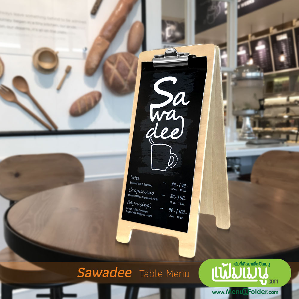 Wooden Table menu with metal clip