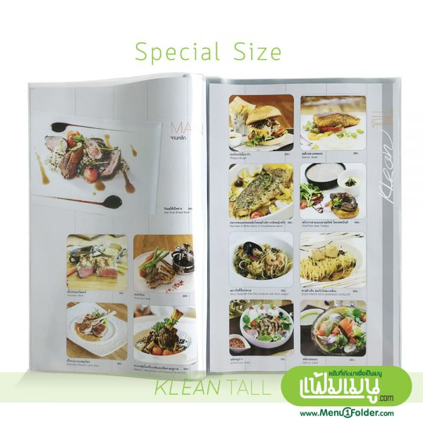 Extra size menu cover แฟ้มเมนูเล่มใหญ่พิเศษ