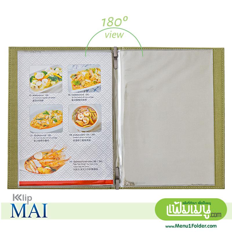 แฟ้มเมนูอาหารปกหนังลายไหมไทย