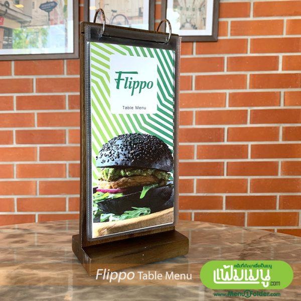 ป้ายตั้งโต๊ะ Table display stand - multi-page