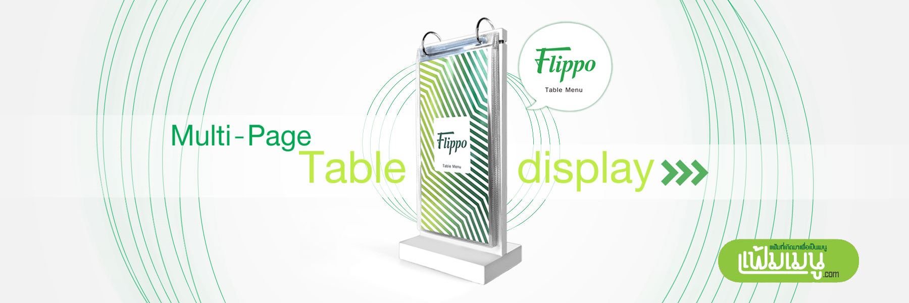 Multi-page Table Display - Flippo Thailand