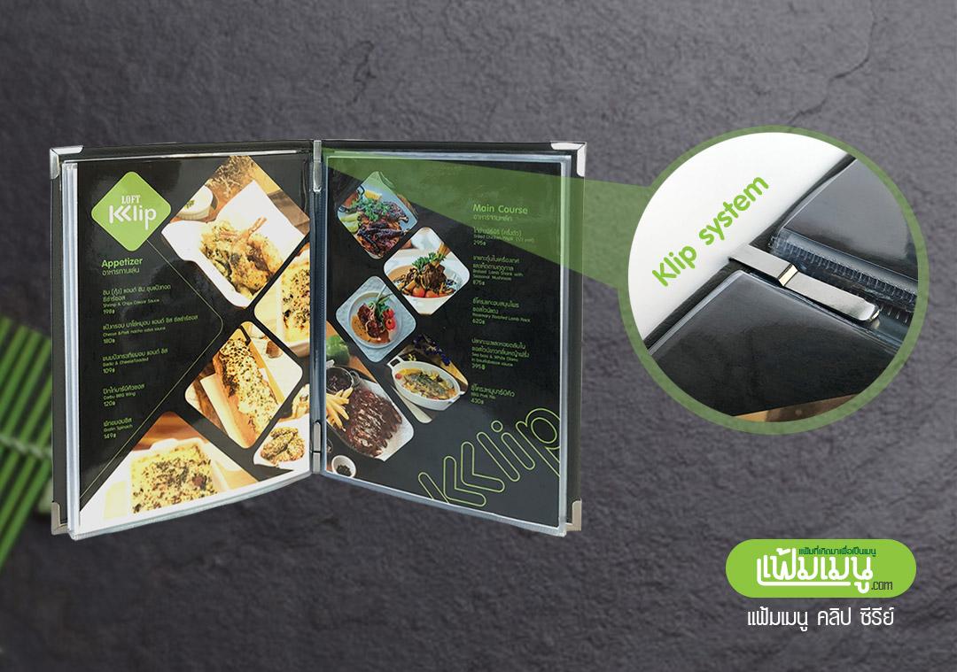 แฟ้มเมนูคลิปหนีบ สไตล์ญี่ปุ่น metal clip menu cover