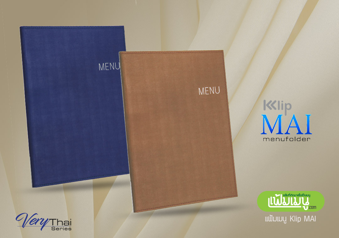 เมนูปกหนัง ผ้าไหมสวย modern thai menu cover