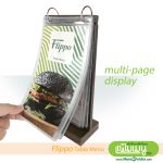Multi-page Table Display - Durable Base