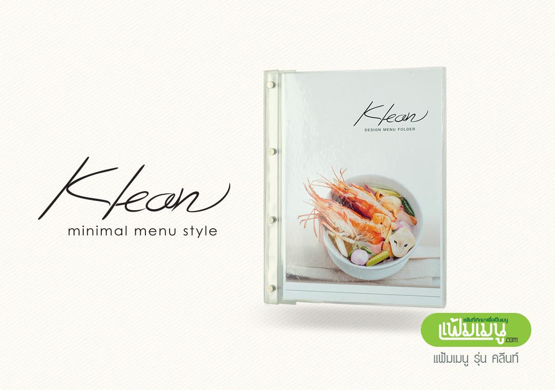 minimal style menu folder