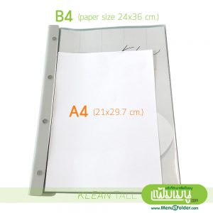 Extra Menu with B4 Size Klean Tall Menu Cover
