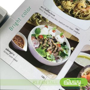 Clear PVC Plastic for Menu Cover