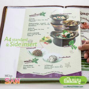 Thai Style Menu Cover, A4 Standard