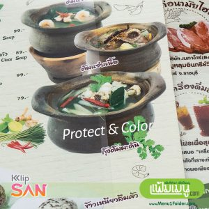 Thai Style Menu Cover with Clear PVC Pockets