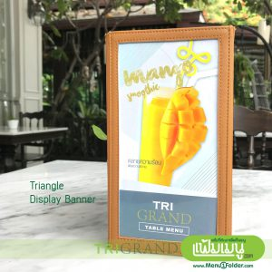 Triangle Table Menu - Caramel Brown Leather