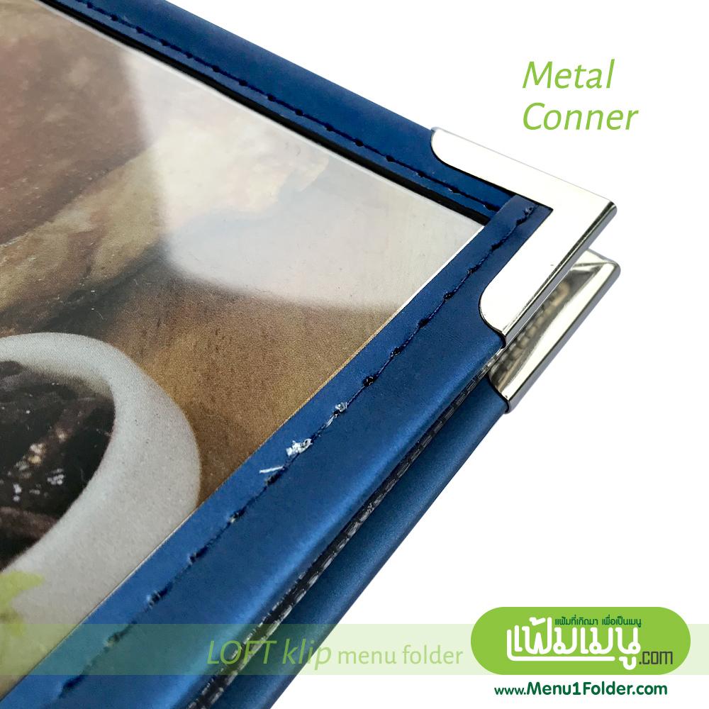แฟ้มเมนูA4 ขอบโลหะเงิน เงางาม – Metal Corner