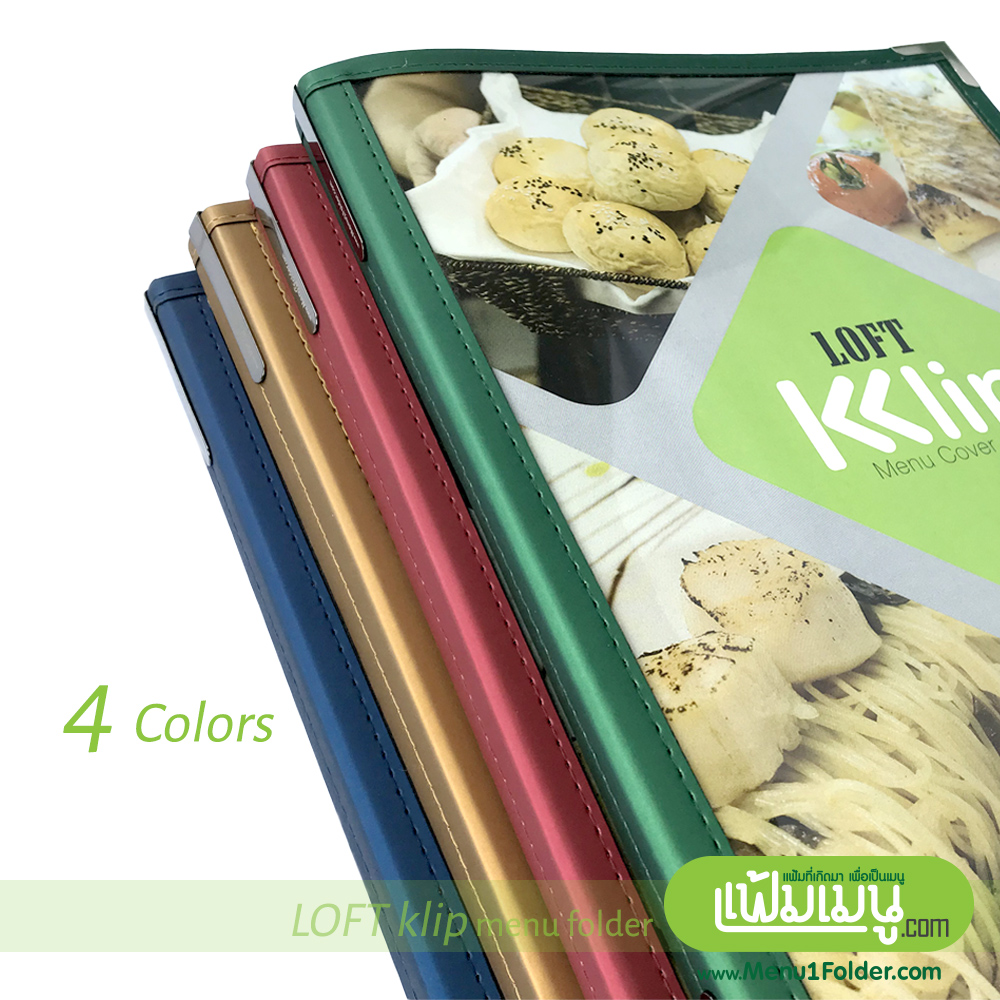 Loft Klip แฟ้มเมนูอาหารสีสวย เมทัลลิค Metallic Colors